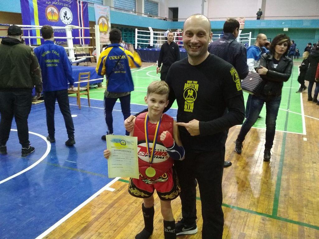 Чемпионат Украины 2018